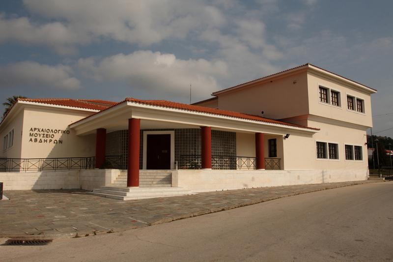 Archaeological museum of Avdira